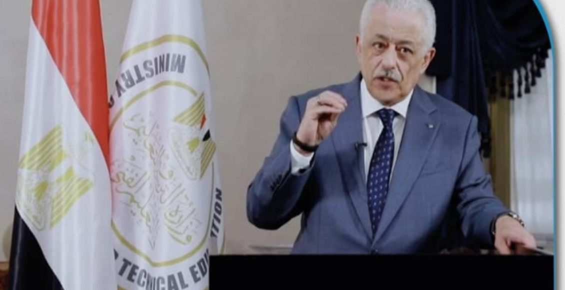 وزير التربية والتعليم يعلن تفاصيل العام الدراسي الجديد ٢٠٢٠ - ٢٠٢١