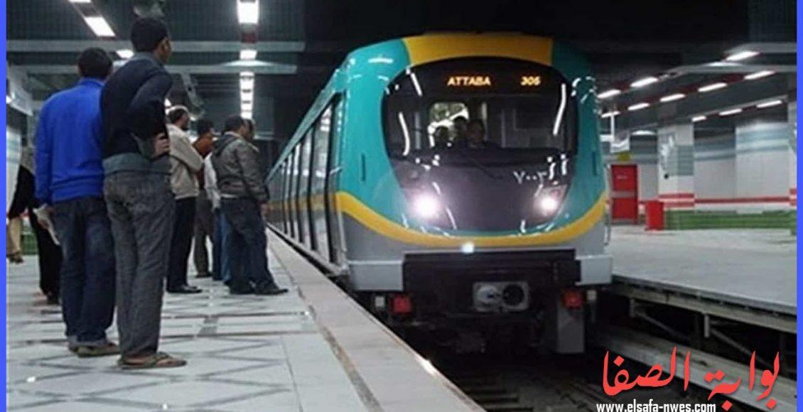 وظائف خالية للشباب في مترو الانفاق