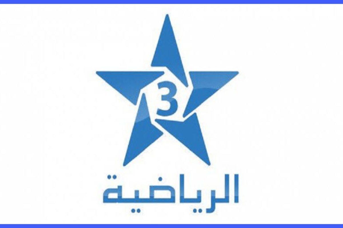 تردد قناة الرياضية المغربية Arryadia الناقلة لمباريات الدوري المغربي علي الاقمار الصناعية