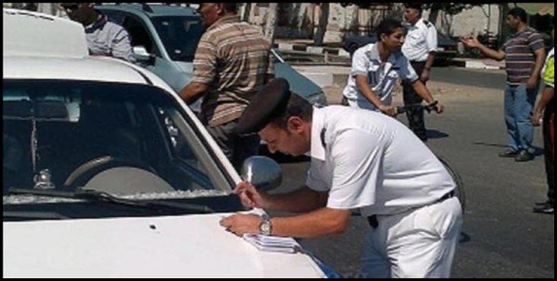 طرق الاستعلام عن مخالفات المرور برقم اللوحة 2020 مع رابط السداد والتظلم الكترونيا