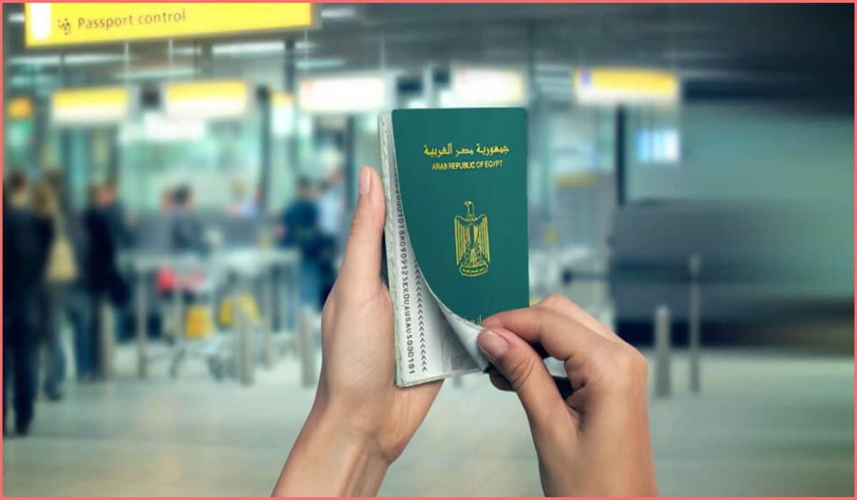 استخراج جواز سفر مع الاوراق المطلوبة والمستندات