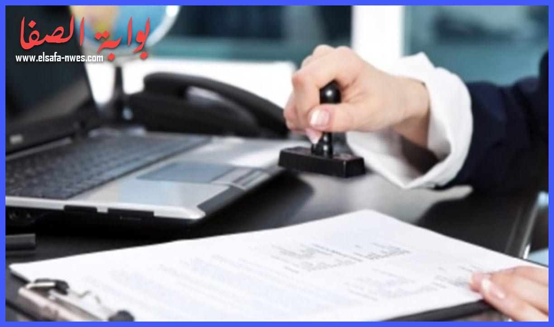 استخراج شهادة الميلاد وشهادة ميلاد مميكنة مطبوعه سابقا مع الاوراق والمستندات المطلوبة