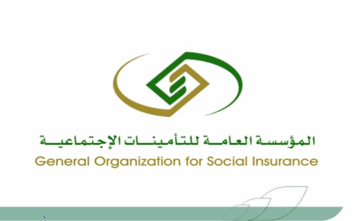 استخراج برنت التأمينات الاجتماعية