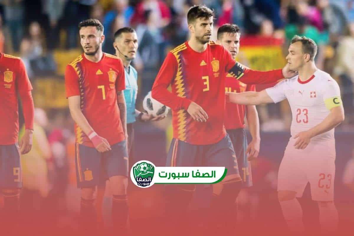اهداف مباراة اسبانيا وسويسرا (1-0) اليوم فى دوري الامم الاوروبية