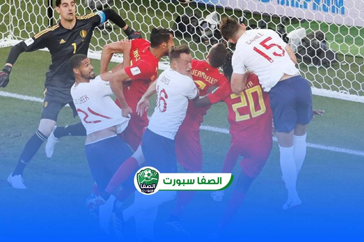 اهداف مباراة انجلترا وبلجيكا (2-1) اليوم فى دوري الامم الاوروبية