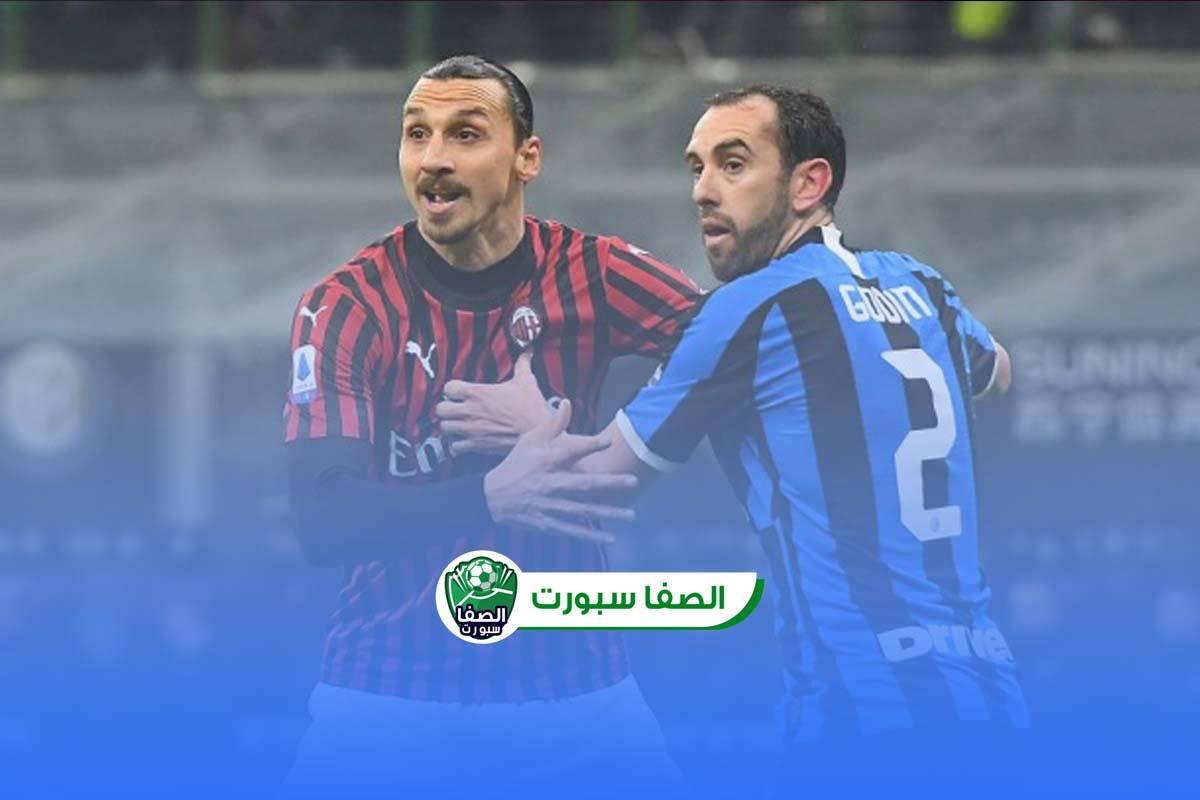 اهداف وملخص مباراة انتر ميلان وميلان اليوم في الدوري الايطالى