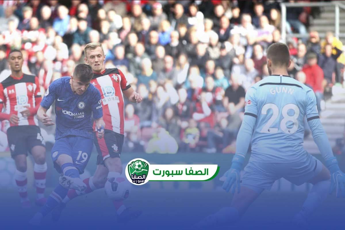 اهداف وملخص مباراة تشيلسي وساوثهامتون اليوم في الدوري الانجليزي
