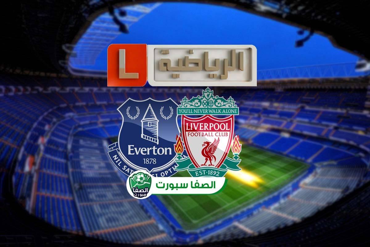 صورة تردد قناة ليبيا الرياضية التى تنقل مباراة ليفربول وايفرتون اليوم في الدوري الانجليزي