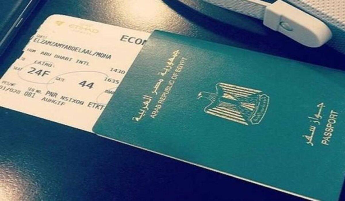 صورة الاوراق المطلوبة لاستخراج جواز سفر للاطفال