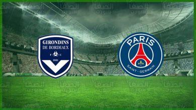 صورة القنوات المفتوحة الناقلة و موعد مباراة باريس سان جيرمان و بوردو اليوم في الدورى الفرنسي