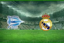 صورة القنوات المفتوحة الناقلة و موعد مباراة ريال مدريد وديبورتيفو ألافيس اليوم في الدوري الاسباني