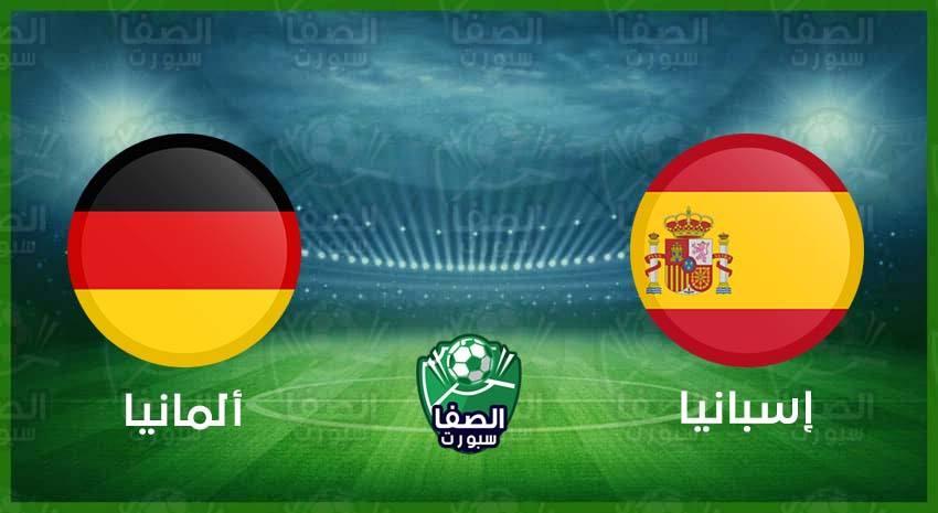القنوات الناقلة لمباراة اسبانيا والمانيا في دورى الامم الاوروبية اليوم الثلاثاء 17-11-2020