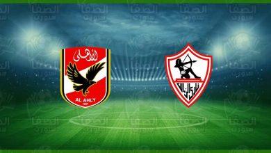 صورة تردد قناة بي ان سبورت beIN Sports 2 Fr HD علي استرا الناقلة لمباراة الأهلي والزمالك اليوم