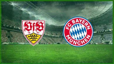 صورة القنوات الناقلة لمباراة بايرن ميونيخ وشتوتجارت اليوم وموعد المباراة في الدوري الالماني