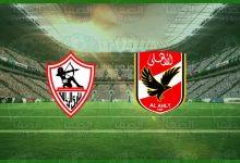 صورة تردد قناة تايم سبورت الارضية Time Sports الناقلة لمباراة الاهلي والزمالك في نهائي دوري أبطال أفريقيا