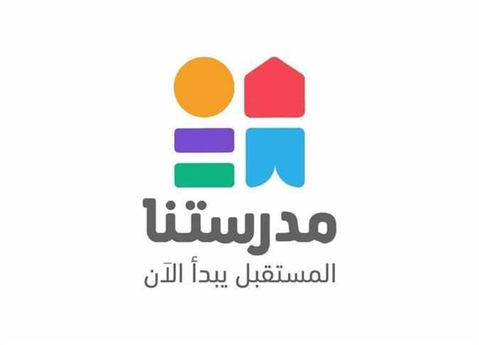 تردد قناة مدرستنا التعليمية Madrasetna TV الجديد 2021 علي النايل سات