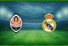 صورة موعد مباراة ريال مدريد اليوم ضد شاختار دونيتسك في دوري ابطال اوروبا و القنوات الناقلة
