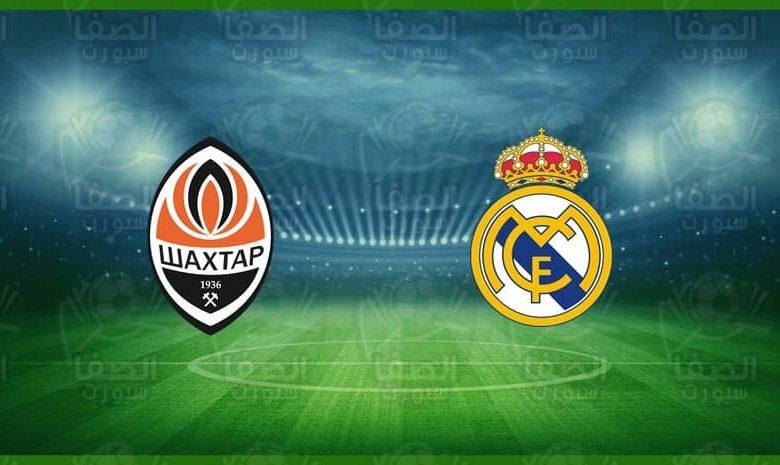 موعد مباراة ريال مدريد اليوم ضد شاختار دونيتسك في دوري ابطال اوروبا و القنوات الناقلة