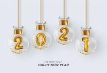 صورة أقوي رسائل تهنئة ليلة رأس السنة الجديدة 2021 مع عبارات وكلمات تهنئة بالعام الجديد