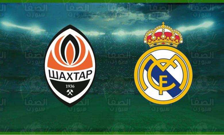 القنوات الناقلة لمباراة ريال مدريد وشاختار دونيتسك اليوم في دورى ابطال اوروبا
