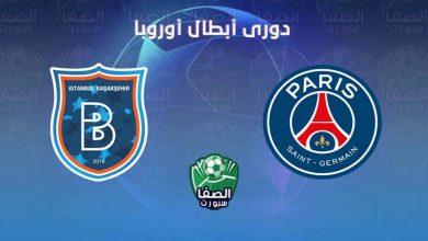 صورة موعد مباراة باريس سان جيرمان و إسطنبول باشاك شهير القادمة و القنوات الناقلة فى دوري أبطال أوروبا