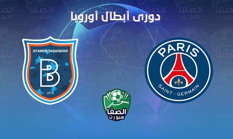 موعد مباراة باريس سان جيرمان و إسطنبول باشاك شهير اليوم و القنوات الناقلة فى دوري أبطال أوروبا
