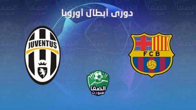 صورة موعد مباراة برشلونة و يوفنتوس القادمة و القنوات الناقلة فى دوري أبطال أوروبا