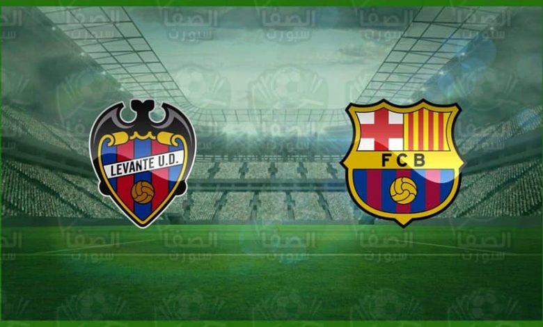 موعد و القنوات المفتوحة الناقلة مباراة برشلونة و ليفانتي اليوم في الدوري الاسباني