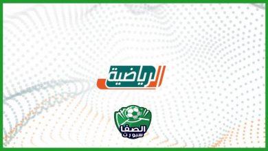 صورة تردد القنوات السعودية الرياضية KSA Sport HD الجديد علي النايل سات والعرب سات