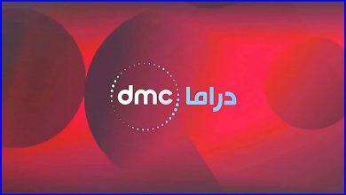 صورة تردد قناة دى إم سي دراما dmc drama الجديد 2021 على القمر النايل سات والعربسات