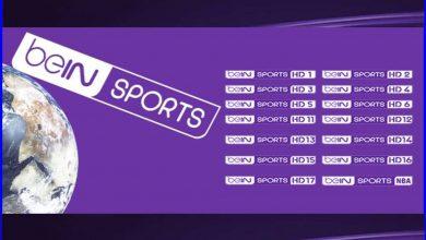 صورة تردد قنوات بي ان سبورت bein sport HD الجديد 2021 على النايل سات والعربسات وسهيل سات