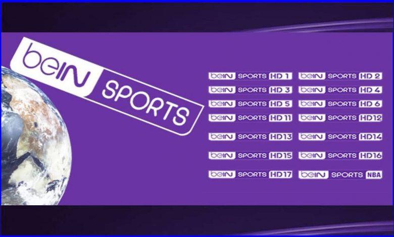تردد قنوات بي ان سبورت bein sport HD الجديد 2021 على النايل سات والعربسات وسهيل سات