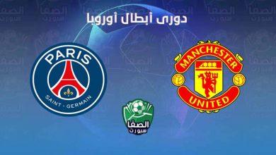 صورة موعد مباراة مانشستر يونايتد و باريس سان جيرمان اليوم و القنوات الناقلة فى دوري أبطال أوروبا