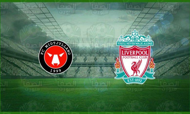 مشاهدة البث المباشر لمباراة ليفربول و ميتييلاند اليوم