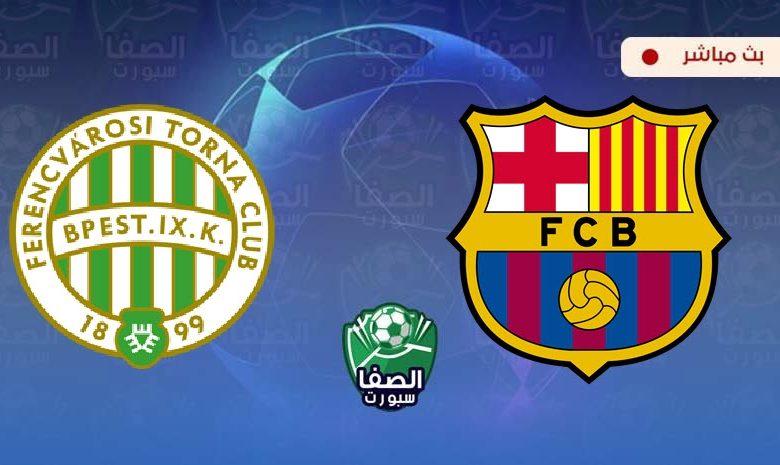 مشاهدة مباراة برشلونة و فرينكفاروزي اليوم بث مباشر