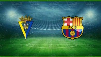 صورة مشاهدة مباراة برشلونة و قاديش اليوم بث مباشر في الدوري الاسباني