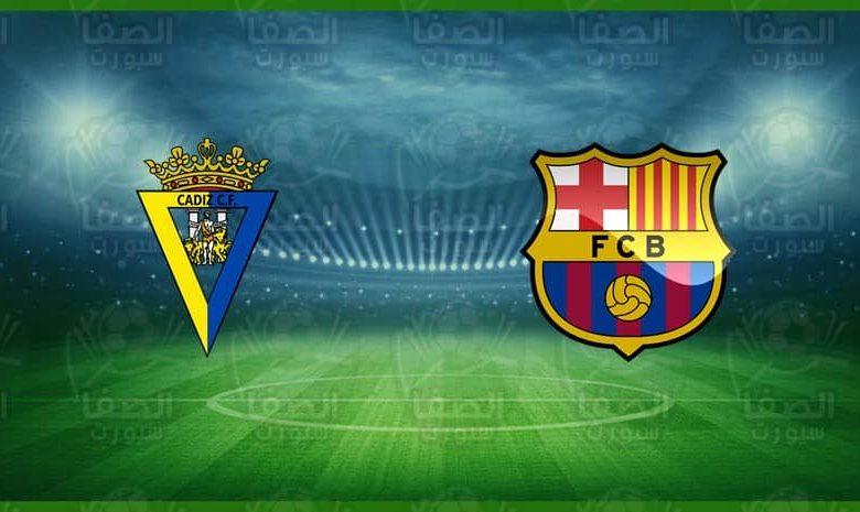 مشاهدة مباراة برشلونة و قاديش اليوم بث مباشر في الدوري الاسباني