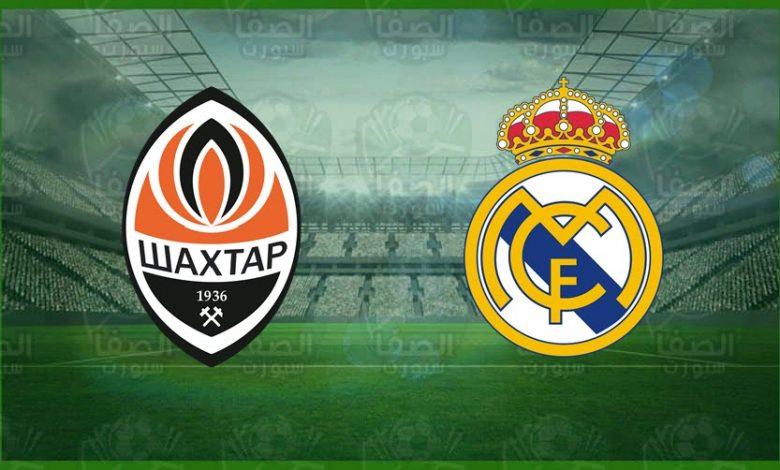 مشاهدة مباراة ريال مدريد بث مباشر اليوم