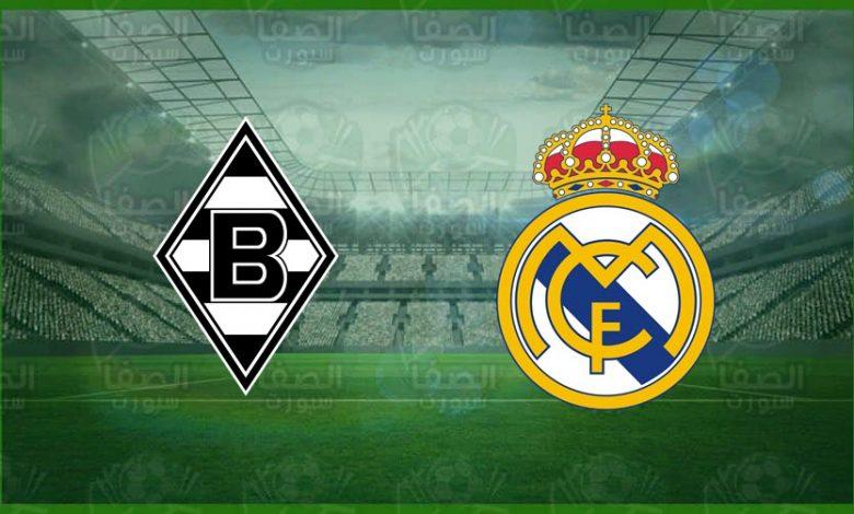 مشاهدة مباراة ريال مدريد وبوروسيا مونشنغلادباخ اليوم بث مباشر