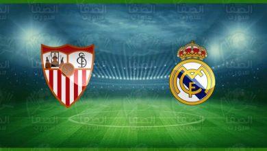 صورة مشاهدة مباراة ريال مدريد و إشبيلية اليوم بث مباشر في الدوري الاسباني