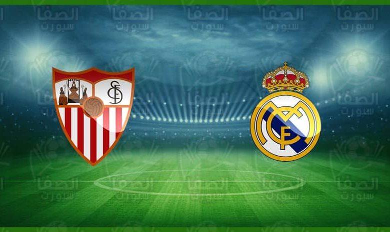 مشاهدة مباراة ريال مدريد و إشبيلية اليوم بث مباشر في الدوري الاسباني