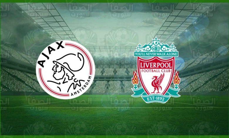 مشاهدة مباراة ليفربول بث مباشر اليوم