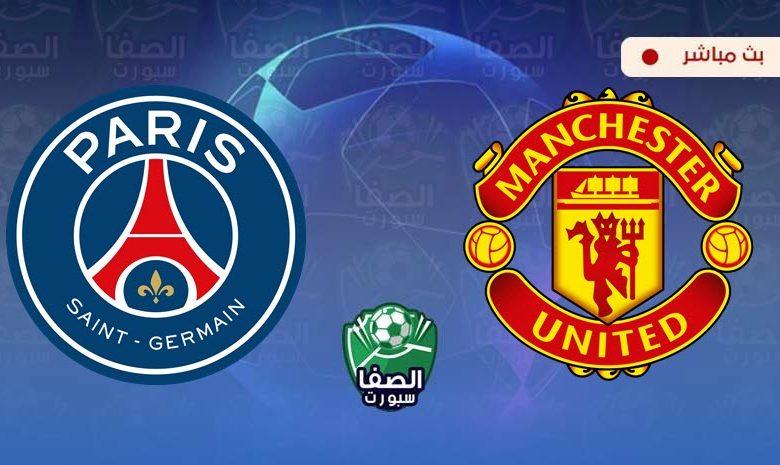 مشاهدة مباراة مانشستر يونايتد و باريس سان جيرمان اليوم بث مباشر