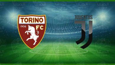 صورة مشاهدة مباراة يوفنتوس و تورينو اليوم بث مباشر في الدوري الإيطالي