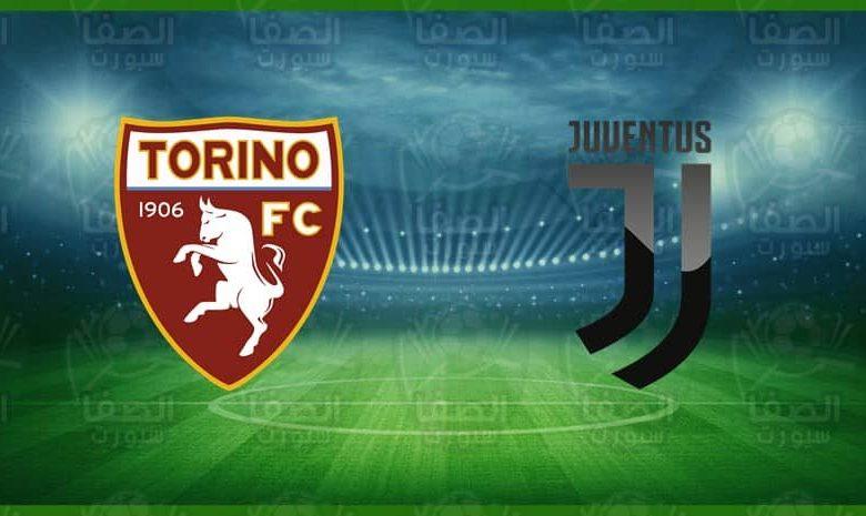 مشاهدة مباراة يوفنتوس و تورينو اليوم بث مباشر في الدوري الإيطالي