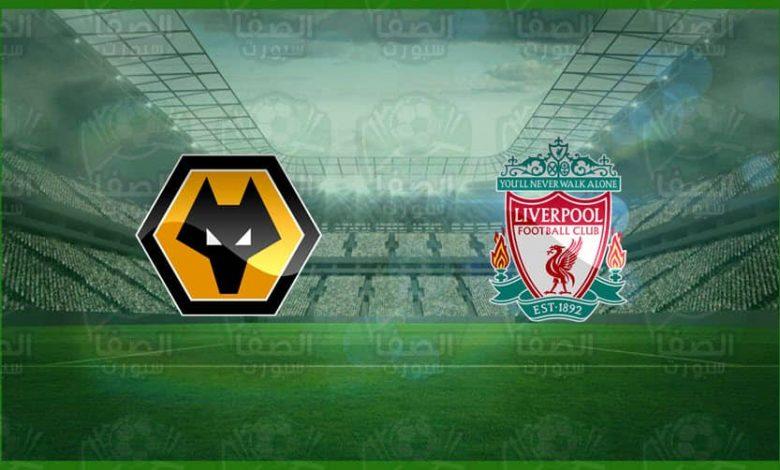 موعد مباراة ليفربول وولفرهامبتون القادمة في الدوري الإنجليزي و القنوات الناقلة