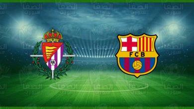صورة موعد و القنوات المفتوحة الناقلة مباراة برشلونة و بلد الوليد اليوم في الدوري الاسباني