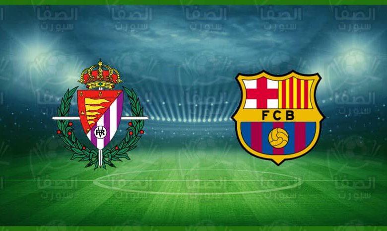 موعد و القنوات المفتوحة الناقلة مباراة برشلونة و بلد الوليد اليوم في الدوري الاسباني