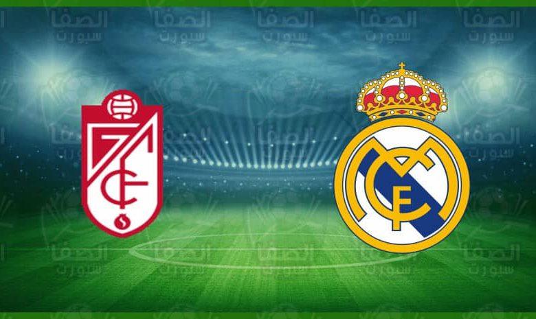 موعد و القنوات المفتوحة الناقلة مباراة ريال مدريد وغرناطة اليوم في الدوري الاسباني