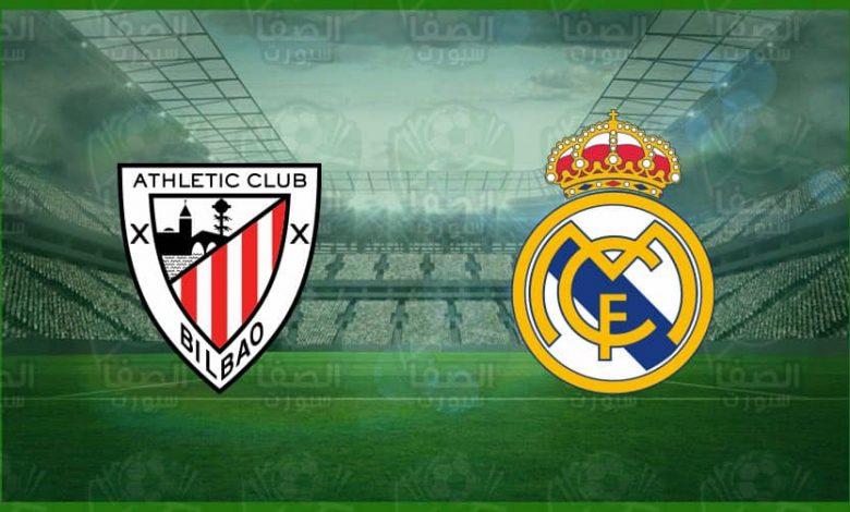 موعد و القنوات المفتوحة الناقلة مباراة ريال مدريد و أتلتيك بيلباو اليوم في الدوري الاسباني